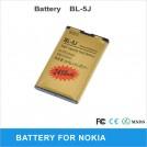 Аккумулятор BL-5J на 2450mAh для Nokia 5230 X6 X1 C3 5800 N900, 2шт