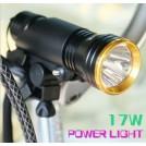 Передний фонарь для велосипеда, 17 Вт