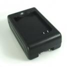Портативное зарядное устройство для мобильных телефонов