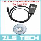 VAG K+CAN COMMANDER 3.6 - диагностический адаптер