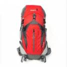 Рюкзак для туризма и отдыха на природе H8946