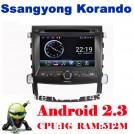 "Авто ПК для Ssangyong Korando - Android, 7"", DVD, 3G, Wi-Fi, 1GHz CPU"