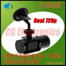 F190H - автомобильный видеорегистратор