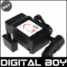NP-BN1 - аккумулятор + зарядное устройство + автомобильное зарядное устройство для Sony Cyber-Shot DSC S750 DSC S780