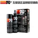K&N - Воздушные фильтры и комплект по уходу за автомобилем, 4 в 1
