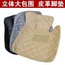 Комплект ковриков для Mazda, 5шт