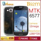 "Star B92M - смартфон, Android 4.0.4, MTK6577 (1.2GHz), 4.8"" TFT LCD, 512MB RAM, 4GB ROM, 3G, Wi-Fi, Bluetooth, GPS, FM, 8MP задняя камера, 1.3MP фронтальная камера"