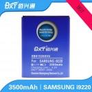 Аккумулятор на 3500mAh для Samsung star I9220 I9228 I889 N7000 Galaxy Note i717R