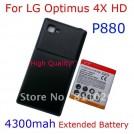 Аккумулятор 4300мАч с задней крышкой для LG Optimus 4X HD P880