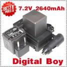 VW-VBG260 - 2 аккумулятора + зарядное устройство + автомобильное зарядное устройство для Panasonic DSR-H18 SX5 HS600 SD600