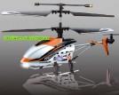 JXD 340 Drift King - радиоуправляемый вертолет с гироскопом и ИК-пультом, 25 см
