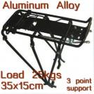 Багажник для велосипеда повышенной прочности, три опоры, максимальная нагрузка - 25 кг.