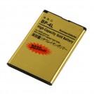 BP-4L - аккумулятор на 3030mAh для Nokia E52 E55 E63 E90 E71 E72 N97 B0404N