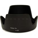 Лепестковая бленда 52mm для объективов Canon/Nikon/Sony/Pentax/Fuji