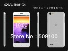 "Jiayu G4 Basic - смартфон, Android 4.1.1, MTK6589 (4x1.2GHz), HD 4.7"" IPS (Gorilla Glass), 1GB RAM, 4GB ROM, 3G, Wi-Fi, Bluetooth, GPS, 13MP задняя камера, 3.2MP фронтальная камера"