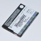 Аккумулятор BF5X для Motorola Bravo, Defy, Defy +, Electrify, Jordan, MB526