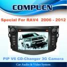 CompuCN CN8918 - Авто ПК для TOYOTA RAV4 (2006-2012), Win CE 6.0, DVD, GPS, радио, ТВ, Bluetooth, iPod, USB, SD, 3G, камера заднего вида