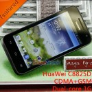 "Huawei C8825D Ascend G330C - смартфон, Android 4.0.4, Qualcomm Snapdragon S4 MSM8625 (2x1GHz), 4"" IPS, 512MB RAM, 4GB ROM, GSM/CDMA, 3G, Wi-Fi, Bluetooth, GPS, 5MP задняя камера, 0.3MP фронтальная камера"