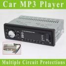 Автомобильная магнитола, МР3, FM, LCD, SD/MMC, USB