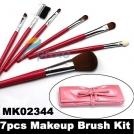 Набор кистей (7 шт.) для макияжа MK02344