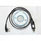 USB кабель для програмирования портативных раций Kenwood, Baofeng, WOUXUN, Quansheng, Puxing, WEIERWEI