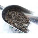 Wuyi - Оздоровительный чёрный чай, 250г