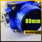 Впускная дроссельная заслонка ЧПУ, 80mm, алюминий