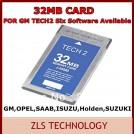 Карта памяти 32МВ с программным обеспечением для диагностического оборудования GM TECH2, автомобили: GM, OPEL, SAAB, ISUZU, Holden, SUZUKI