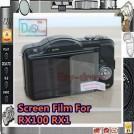 Защитная плёнка для Sony DSC RX100 RX1 RX1R RX100II