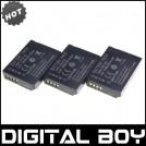 DMW-BCG10E - 3 аккумулятора 1250 мАч для PANASONIC Lumix DMC-ZR1 DMCZS1