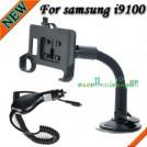 Автомобильный держатель + зарядное устройство для Samsung Galaxy S2 i9100