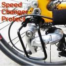 Защита механизма переключения передач, сталь, 70 г