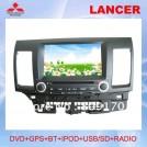 DVD автомагнитола для 2007 - 2012 Mitsubishi Lancer EX