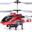 BBS777 - радиоуправляемый вертолет с ИК-пультом, 23 см