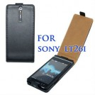Кожаный чехол для Sony Xperia S LT26i, натуральная кожа