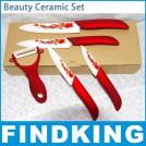 Набор ножей из циркониевой керамики с принтом на лезвиях: 7,5 см, 10 см, 12 см, 15 см + овощечистка