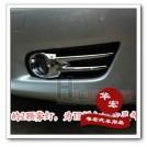 Хромированные вставки для противотуманных фар для Nissan Tiida, 2шт