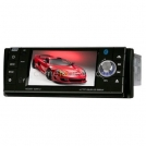 "HY-43 - автомобильная магнитола, 4.3"" TFT LCD, Touch Screen, DVD/CD, MP3/MP4, FM/TV, Bluetooth"