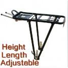 Багажник для велосипеда повышенной прочности, высота регулируется, максимальная нагрузка - 25 кг.