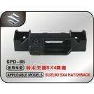 Проводная парковочная камера для Suzuki SX4 Hatchback (2005-2012)