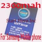 Аккумуляторная батарея 2300mAh для Samsung S5360 I509 GALAXY Y S5380 Wave Y S5368