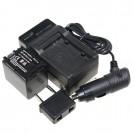 BP-819 - батарея, зарядное устройство, автомобильное зарядное устройство для камер CANON BP-80 HF20