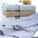 Бамбуковое полотенце, 140 x 70 см