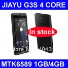 "Jiayu G3 - смартфон, 2 SIM-карты, Android 4.0, HD 4.5"" IPS, MTK6577 (2 х 1ГГц), 1ГБ RAM, 4ГБ ROM, 3G, Wi-Fi, Bluetooth, GPS, FM-радио, 2 камеры 8 и 2 МП"