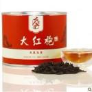 Da Hong Pao - улун чай в пакетиках, 50г