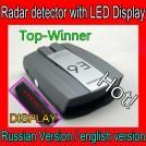 E6 - Антирадар, LED