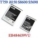 Аккумулятор 1500 mAh для Samsung Galaxy Xcover S5690 W I8150 Omnia W I8350 Transfix R730 S8600, EB484659VU, 2шт