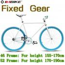 Велосипед гоночный, без переключения передач, рама 46/52 см