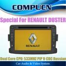 CompuCN CN-A157 - Авто ПК для RENAULT DUSTER SANDERO, WinCE 6.0, DVD, 3G, GPS, радио, ТВ, Bluetooth, iPod