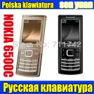 "Nokia 6500 Classic - телефон 2.0"" TFT, GSM/UMTS, Bluetooth, JAVA, основная камера 2МП"